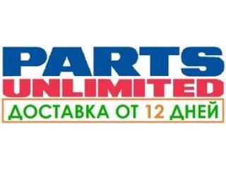 Принимаем заказы на товары из каталогов PARTS UNLIMITED.
