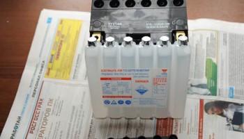 Заправка аккумулятора YUASA